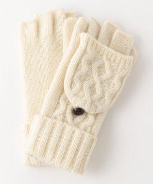 手袋 SC ニットフラップ グローブ