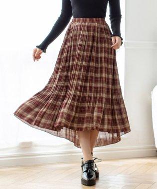 プリーツフィッシュテールスカート