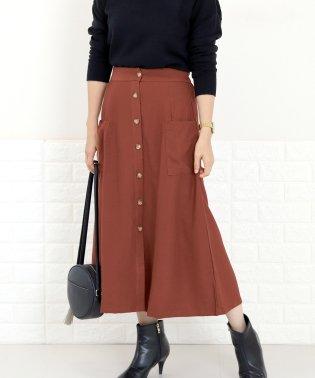 マイクロコールサイドポケットフレアスカート