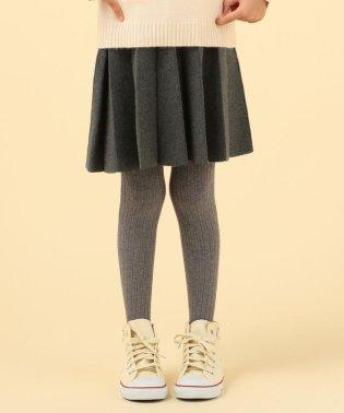 SHIPS KIDS:【洗えるニット】ニット プリーツ スカート(100~130cm)