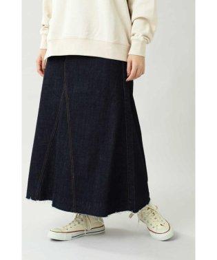 Super Flare Skirt