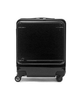 プロテカ スーツケース PROTeCA MAXPASS 3 機内持ち込み 40L 1~2泊程度 エース ACE 08961