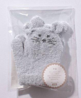 ネズミ手袋