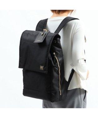 吉田カバン ポーターガール PORTER GIRL SHEA シア リュックサック 通勤 ビジネス ナイロン 日本製 871-05124