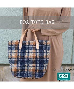 ボアトートバッグ/BAG/鞄/かばん/手持ちバッグ/もこもこ/A4/通勤/通学/カジュアル/ナチュラル/秋冬/AW