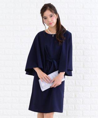 ケープ風ウエストリボン付きタイトワンピース・ドレス