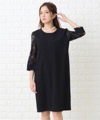 【選べる3タイプ】花柄レース袖コクーンワンピース・ドレス