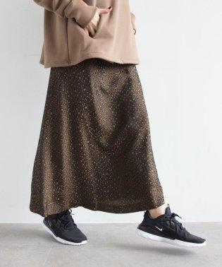 ジャカードレオパードロングスカート