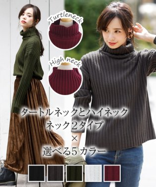 【Girly Doll】ニット・セーター