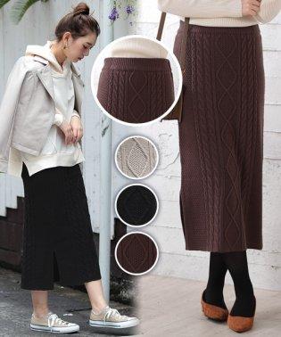 ケーブル編みタイトスカート 5G