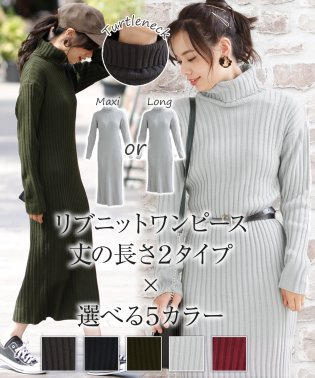 【Girly Doll】ワンピース