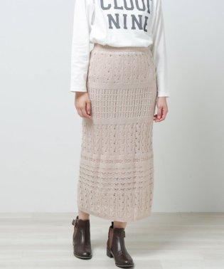 かぎ針編みロングナロースカート