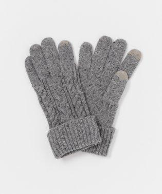 ネップニット手袋