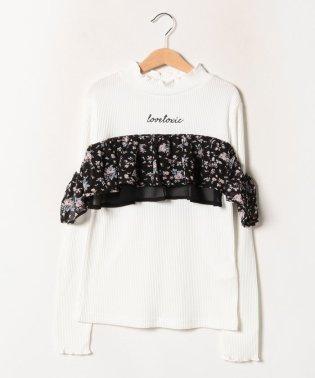 フリルレイヤード風長袖Tシャツ