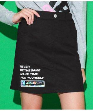 ホログラムワッペン付インパンツスカート