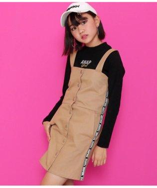 サイドロゴテープ付きジャンパースカート
