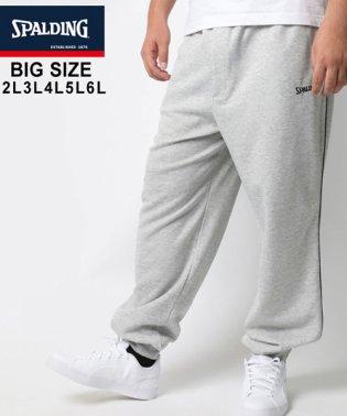 【SPALDING】スポルディング 大きいサイズ メンズ ブリスタージャージ ジョガーパンツ ホッピングパンツ