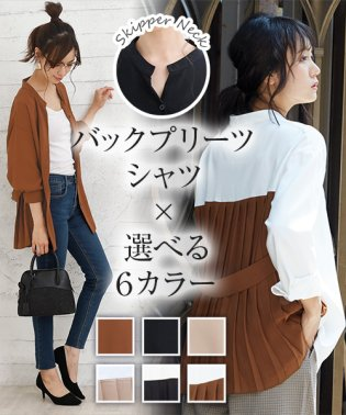 【girlydoll】バックプリーツシャツ