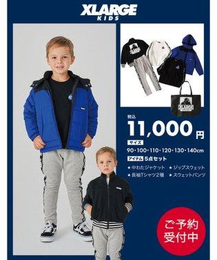 【子供服 2020年福袋】 エクストララージ キッズ