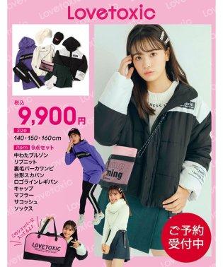 【子供服 2020年福袋】 ラブトキシック