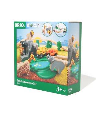BRIO / サファリ アドベンチャー セット