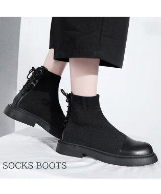 ショートブーツ レディース 靴 ブーティ ソックスブーツ ワークブーツ 厚底 ローヒール ブラック