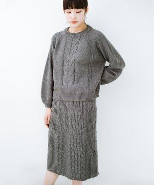 しまった!寝坊した!ってときにも安心なケーブル編みがかわいいニットアップ