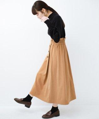楽ちんなのにきれい見せが叶う ボタンがポイントの大人スカート