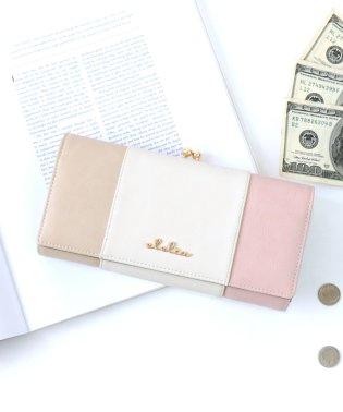 財布 レディース 長財布 がま口長財布 がま口 フラップ トリコカラー ブランド シンプル フェイクレザー ロングウォレット Clelia