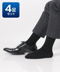 【4足組】メンズ クルー丈 リブ柄