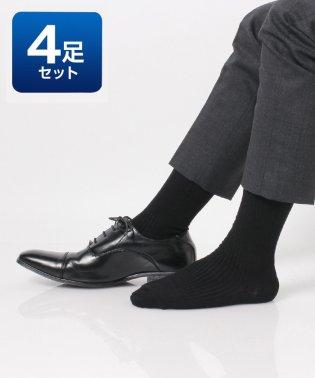 リブ柄 クルー丈ソックス 4足組