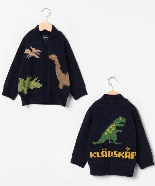 恐竜カウチンセーター
