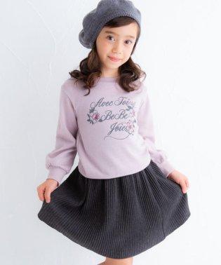 【ニコプチ掲載】ジャージープリーツスカート
