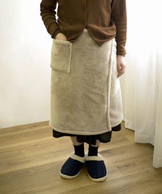 ルボア 巻きスカート ライトグレー