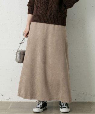 カラースエードロングスカート