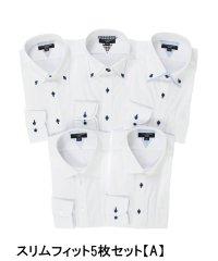 【WEB限定】TAKA-Q: 形態安定抗菌防臭スリムフィット長袖シャツ5枚セット