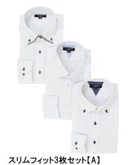 【WEB限定】TAKA-Q: 形態安定抗菌防臭スリムフィット長袖シャツ3枚セット