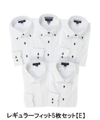 【WEB限定】TAKA-Q: 形態安定抗菌防臭レギュラーフィット長袖シャツ5枚セット