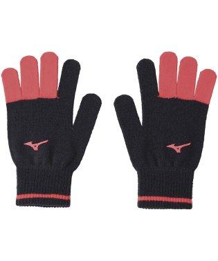ミズノ/手袋(のびのび)