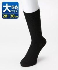 メンズ クルー丈 ストライプ柄【大きめサイズ】