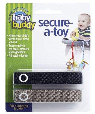 Baby Buddy ベビーバディ おもちゃストラップ2色各1本組 ブラック/タン