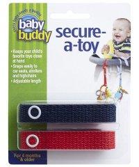 Baby Buddy ベビーバディ おもちゃストラップ2色各1本組 ネイビー/レッド