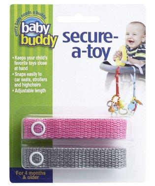 Baby Buddy ベビーバディ おもちゃストラップ2色各1本組 ピンク/グレー