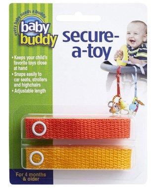 Baby Buddy ベビーバディ おもちゃストラップ2色各1本組 オレンジ/マンゴー