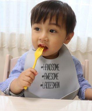 Hudson Baby ハドソンベビー シリコンエプロン 2枚セット マスタッシュ