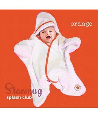 Tuppence & Crumble タッペンスアンドクランブル 星型アフガン スターラップ スプラッシュクラブ Starsnug 0-4M オレンジ