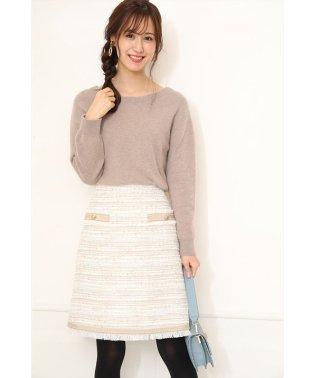 フリンジツイード台形スカート