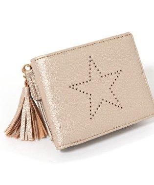 パンチングスター二つ折り財布