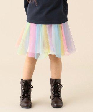 【80~130cm】レインボーチュール スカート