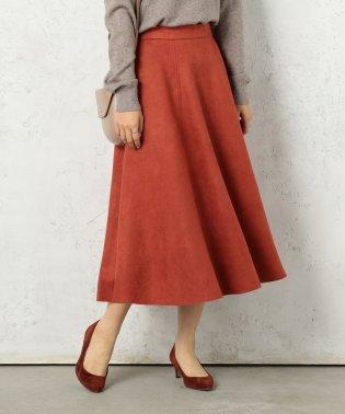 スウェードポンチフレアスカート